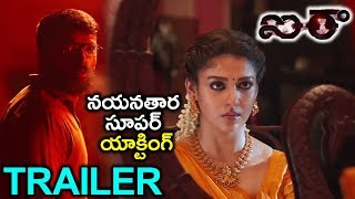 AIRAA Movie Official Trailer | Nayanthara | Kalaiyarasan | Latest Telugu Trailer 2019 |Silver Screen