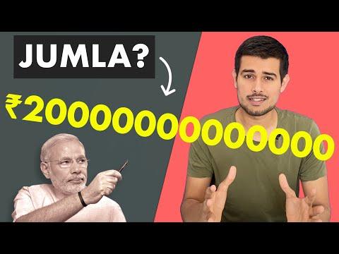 Modi 's20 Lakh