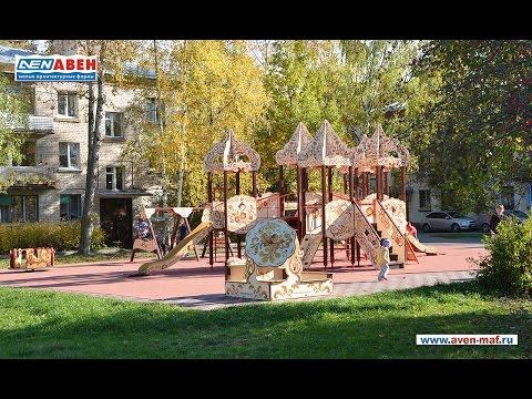 Песочницы от компании Авен /// 2016.09.07из YouTube · Длительность: 2 мин23 с