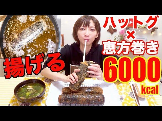 【MUKBANG】 Cheesy!! Making Hotdog Style Ehomaki Sushi Rolls!! 3 Rolls [6000kcal] [CC Available]