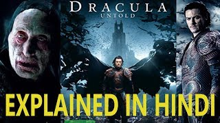 Dracula Untold Movie:  Ending Explained in hindi