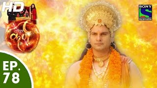 Suryaputra Karn - सूर्यपुत्र कर्ण - Episode 78 - 20th October, 2015