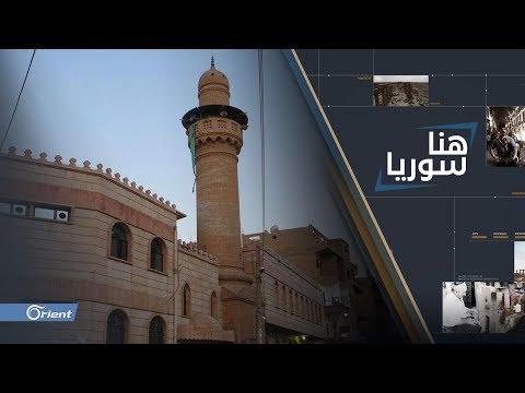دير الزور.. هكذا فرض نظام الأسد الأذان الشيعي في مساجدها  - 21:53-2018 / 11 / 20