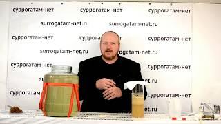 сУрок 18 Как сделать сахарную брагу. Порядок действий