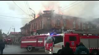 Пожар на углу улиц Куйбышева и Революции [02](, 2015-10-16T13:59:06.000Z)
