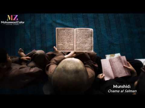 Quran nasheed (Arabic)   أسامة السلمان - حملة المحجة البيضاء    Osama al Salman