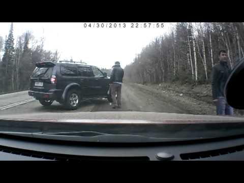 Развод на дороге
