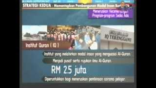 Pembentangan Bajet 2013 Negeri Terengganu
