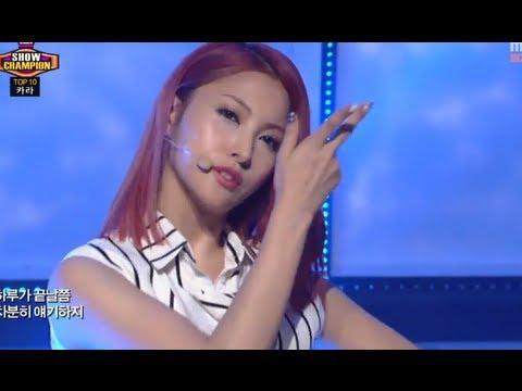 Kara - Damaged Lady, 카라 - 숙녀가 못 돼, Show Champion 20130911