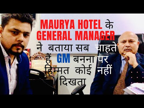 WILL YOU BECOME GENERAL MANAGER OR YOU WILL LEAVE HOTEL INDUSTRY , DECISION IS YOURS.