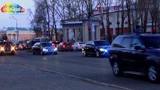 Кортеж Владимира Путина промчался по центральным улицам Архангельска