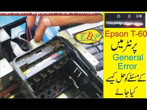 General Error in Epson T60 in Urdu / hindi