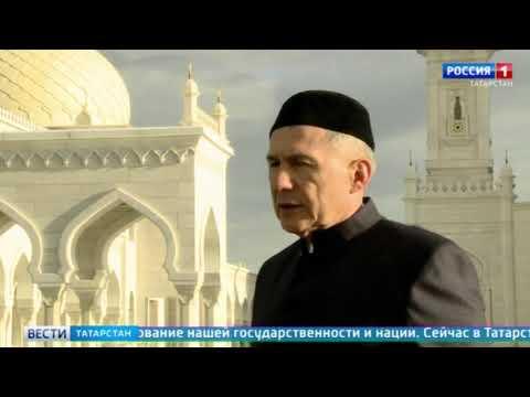 Рустам Минниханов обратился к татарстанцам в связи с Днем принятия ислама Волжской Булгарией