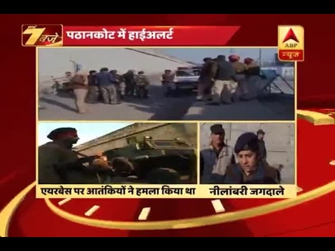 High Alert in Pathankot post input from intelligence