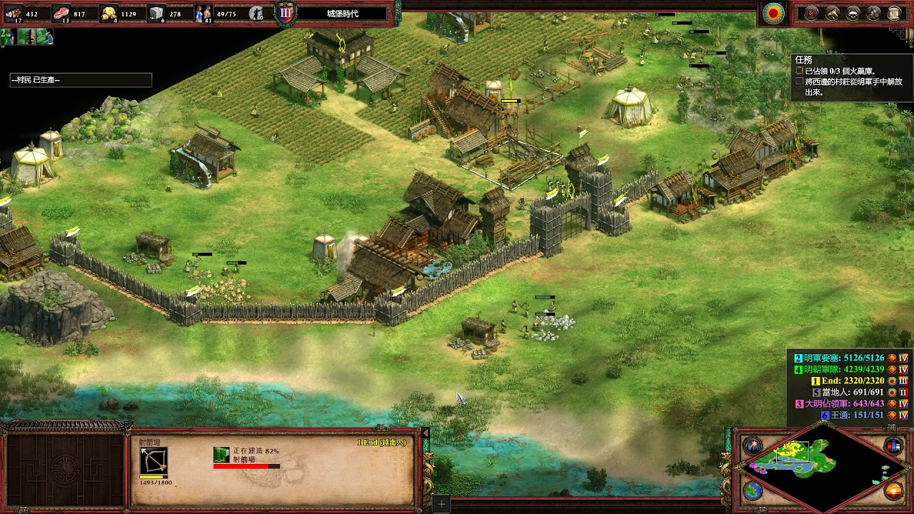 世紀 帝國 決定 版 age of empires definitive edition