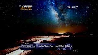Melihat ALLAH, Kenikmatan Tertinggi di Surga ~ KHAZANAH 13 Juni 2017