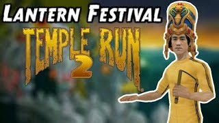 Bruce Lee ( Tracksuit ) in Lantern Festival Temple Run 2