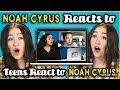 Ноа Сайрус реагирует на реакцию подростков на Ноа Сайрус mp3