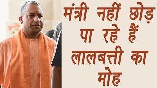 Yogi Adityanath's convoy still using Red Beacon (Lal Batti) | वनइंडिया हिंदी