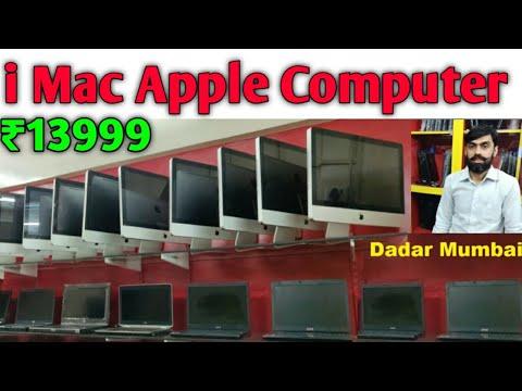 Cheap Apple I Mac Computer   Apple Computer Mumbai   I Mac Computer Mumbai   Mumbai  Computer Market