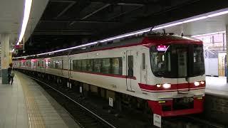 「2231F運用開始!」名鉄1700系1701編成 特急中部国際空港行き 金山駅発車