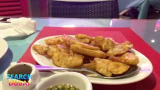 Ресторан китайской кухни Blue Sapphire на JLT, Дубай