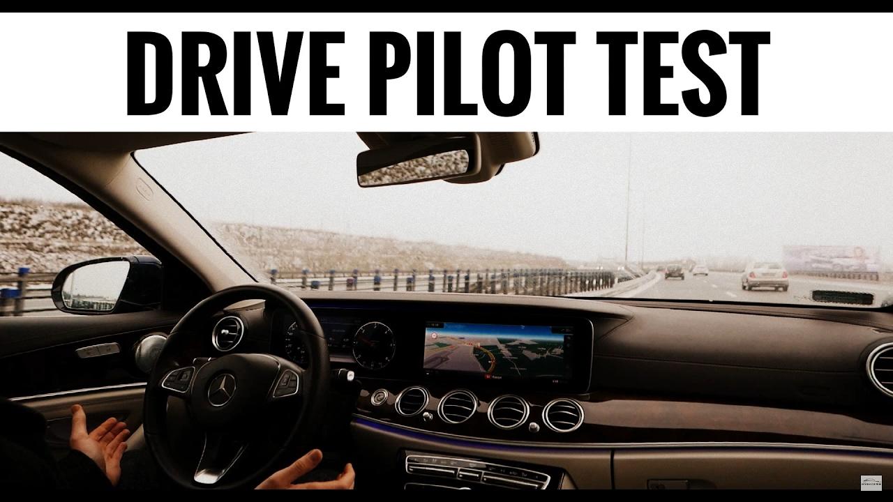 2016 mercedes benz e class w213 drive pilot test 1 for Mercedes benz autopilot