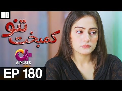Kambakht Tanno - Episode 180 - A Plus ᴴᴰ Drama