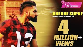 Bhedhe Supne | Sony Aulakh | Parmish Verma | Latest Punjabi Songs 2016 | Sa Records