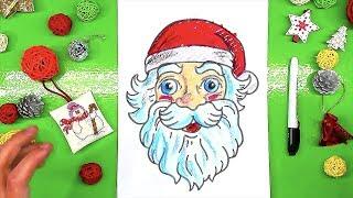 Как нарисовать ПОРТРЕТ ДЕДА МОРОЗА урок рисования для детей
