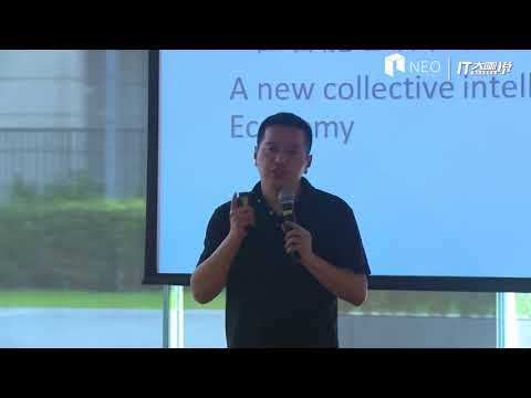 community-driven swarm intelligence for the smart economy