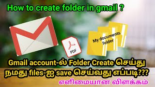 How to create folder or Label in gmail | Tamil |