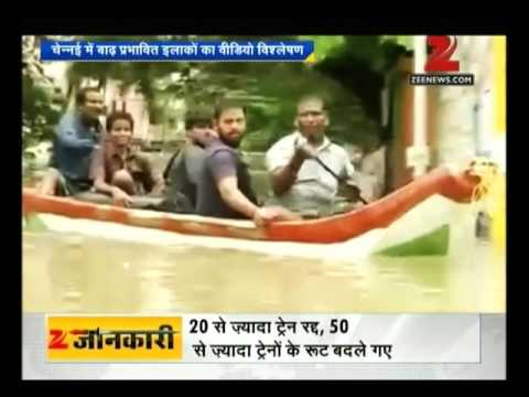 DNA: Chennai floods - Decoding the city's worst rains in 100 years