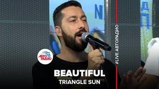 Triangle Sun - Beautiful (LIVE @ Авторадио)