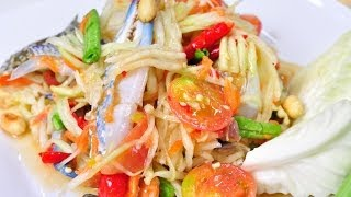 Thai Food - Papaya Salad With Blue Crab (som Tum Poo Ma)