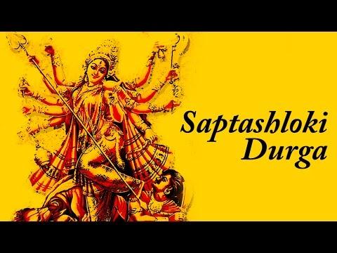 Saptashloki Durga | Anuradha Paudwal | Times Music Spiritual