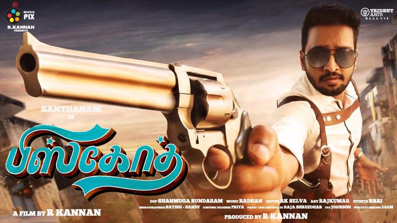Biskoth Official First Look – Teaser Update   Santhanam   R.Kannan    பிஸ்கோத் – சந்தானம் - YouTube