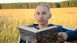 -26- История про то, как Яаков увидел во сне лестницу