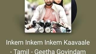 Inkem inkem kavale song || geetha govindam Telugu movie || Vijay devarakonda ,rashmika mandana