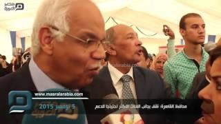 بالفيديو| محافظ القاهرة يسلم 270 ماكينة خياطة للأرامل