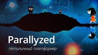 Parallyzed - платформер с уникальным игровым процессом