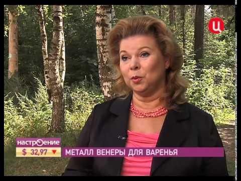 Медный таз для варки варенья www.coppershop.ru - YouTube