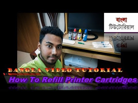 Bangla Youtube Video tutorial | How to refill printer cartridges | Canon PIXMA iP2872 | Full HD
