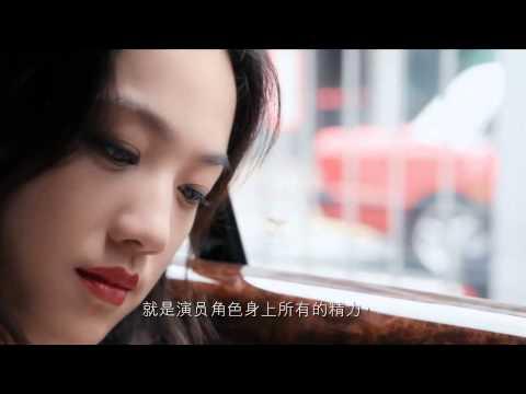 SKII Tang Wei