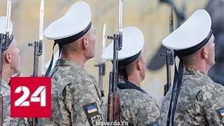 Новая форма украинских моряков: прятаться негде, но камуфляж есть