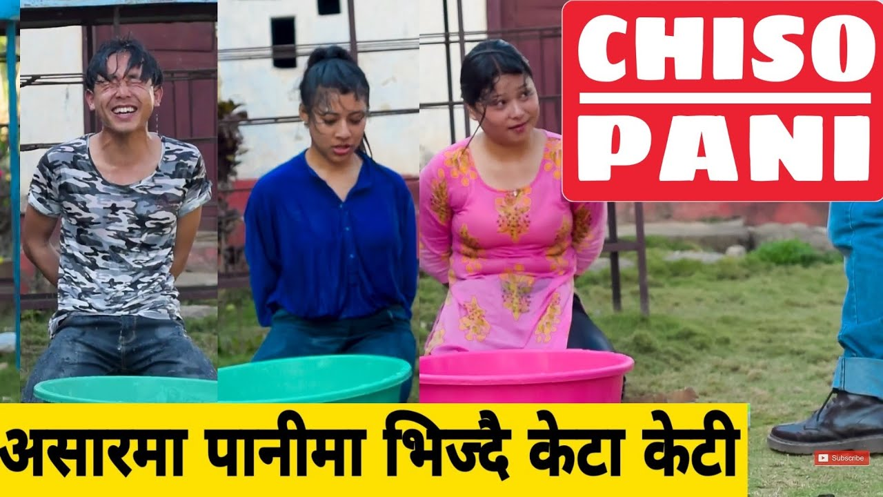 Chiso Pani || Nepali Comedy Show || Local Production || June 2020