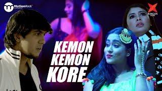 Kemon Kemon Kore Re Admission Test Zaki And Sheniz Mp3 Song Download