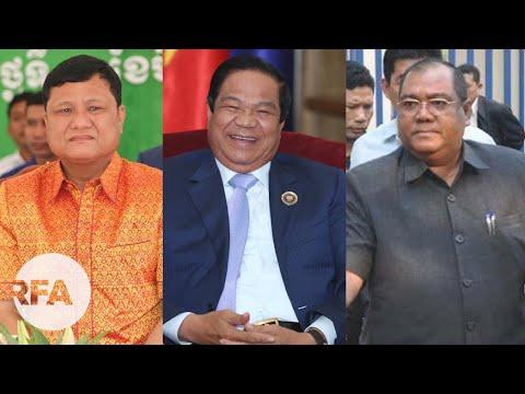 RFA Khmer កម្មវិធីទូរទស្សន៍អាស៊ីសេរីសម្រាប់ថ្ងៃទី ១០ ខែធ្នូ ឆ្នាំ ២០១៩