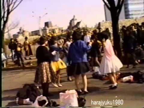 原宿ホコ天 1986年 (2) Harajyuku Hokotenn 1986