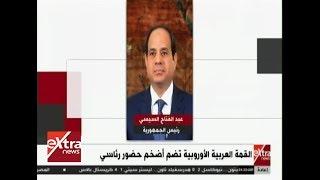 موجز أخبار الـ 6 صباحًا مع همام مجاهد